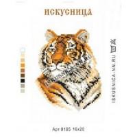 Искусница 8185 Тигр