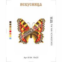 Искусница 8194 Бабочка крапивница