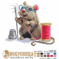 Искусница 8205 Мышка рукодельница