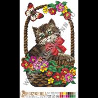 Искусница 832 Котёнок в корзине