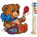 Искусница 836 Медвежонок с мёдом