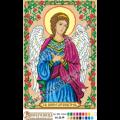 Искусница 966 Святой Ангел Хранитель