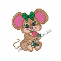 Искусница Арт 242 Набор для вышивания крестом «Искусница» 242 (НП) Мышка с цветочком