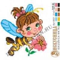 Искусница м8001 Пчёлка с цветочком