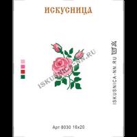 Искусница м8030 Роза