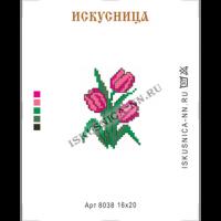 Искусница м8038 Тюльпаны