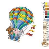 Искусница м8141 Воздушный шар