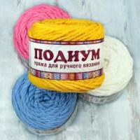 Камтекс  Подиум, пряжа для ручного вязанитя