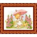 Каролинка КБА 5019 У природы нет плохой погоды