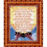 Каролинка КБИ 3010 Молитва Отче наш