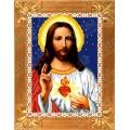 Каролинка КБИ 4032 Святое Срдце Иисуса