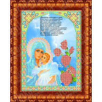 Каролинка КБИ 4050 Молитва матери о сыне