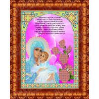 Каролинка КБИ 4050/1 Молитва матери о дочери