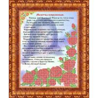 Каролинка КБИ 4086 Молитва супружеская