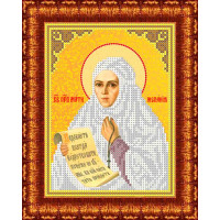 Каролинка КБИ 5083 Икона Св.Мелания
