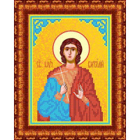 Каролинка КБИ 5085 Икона Св.Виталий