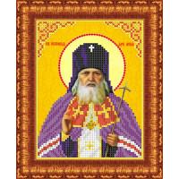 Каролинка КБИ 5087 Икона Св.Лука Крымский