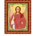 Каролинка КБИН 5029 Св. Ангел ханитель