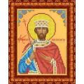 Каролинка КБИН(Ч) 5022 Св.Констатнтин