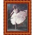 Каролинка КБЛ 3036 Балерина