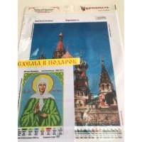 Каролинка КБП - 3043 Собор Василия Блаженного (и Матрона Московская)