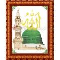 Каролинка КБП 3032 Аль-Масджид аль-Набави