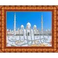Каролинка КБПН 4002 Мечеть шейха Зайда