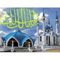 Каролинка КК 013 Мечеть Кул Шариф