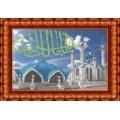Каролинка КТКН - 116(Р) Мечеть Кул- Шариф
