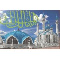 Каролинка КТКН 116 Мечеть Кул Шариф