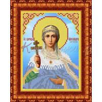 Каролинка Набор для вышивания «Каролинка Азовья» КБИН(Ч) 5046 Св.Александра Набор для вышивания «Каролинка» КБИН(Ч) 5046 Св. Царица Александра Понтийская