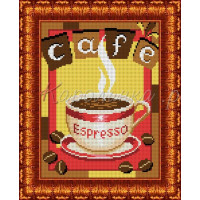 Каролинка Набор для вышивания «Каролинка Азовья» КБЛН 4005 Чашка кофе Набор для вышивания «Каролинка» КБЛН 4005 Чашка кофе