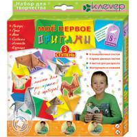 """КЛЕВЕР №04 """"Клевер"""" №04 Набор для изготовления оригами АБ 11-123 """"Мое первое оригами"""""""