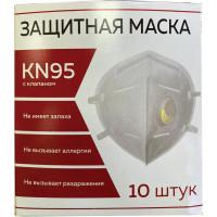 KN95 00999Х04780 Респиратор (полумаска фильтрующая) КОМПЛЕКТ 10 шт., МЕДИЦИНСКИЙ с клапаном FFP2, складной, KN95, 00999Х04780