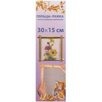 Компания БОС 3015 BOS Пяльцы-рамка с пластиковыми зажимами