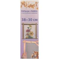 Компания БОС 3830 BOS Пяльцы-рамка с пластиковыми зажимами