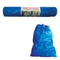 КОНЦЕПЦИЯ БЫТА 2838 Мешки для мусора 200 л, завязки, синие, в рулоне 5 шт., ПВД, 45 мкм, 85х110 см, прочные, КОНЦЕПЦИЯ БЫТА VITALUX, 2838