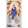 Конёк НИК 1244 Пение ангелов