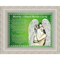 Конёк НИК 8424 Молитва к Божией Матери о детях. Рисунок на ткани
