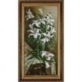 Конёк НИК 8480 Белые лилии