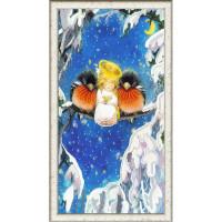 Конёк НИК9480 Зимний сон. Схема для вышивания бисером