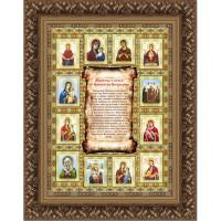 Конёк НИК9917 Молитва о семье. Схема для вышивания бисером