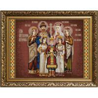 Конёк Рисунок на ткани «Конёк» 9260 Царская семья Рисунок на ткани «Конёк» 9260 Царская семья 29/39 см