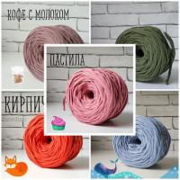 "Kotonitka  Пряжа ""Kotonitka"", шир.нит.7-9 мм"