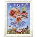 Кроше (Радуга бисера) В-514 Праздничный торт