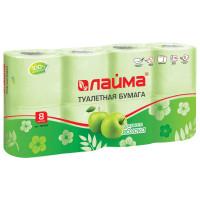 ЛАЙМА 128723 Бумага туалетная бытовая, спайка 8 шт., 2-х слойная (8х19 м), ЛАЙМА, аромат яблока, 128723