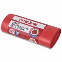 ЛАЙМА 3811 Мешки для раздельного сбора мусора 60 л красные рулон 20 шт., ПНД 10 мкм, 58х68 см, LAIMA, 606702, 3811