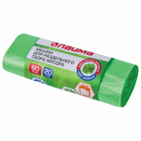 ЛАЙМА 3835 Мешки для раздельного сбора мусора 60 л зеленые в рулоне 20 шт., ПНД 10 мкм, 58х68 см, LAIMA, 606704, 3835
