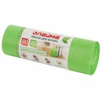ЛАЙМА 601401 Мешки для мусора биоразлагаемые 60 л зеленые в рулоне 20 шт. прочные, ПНД 15 мкм, 60х70 см, LAIMA, 601401