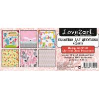 Love2Art SDD-1217-02 Салфетки бумажные «Love2Art» АССОРТИ 3-х слойные SDD 33х33 12 шт. №1217-02 Детский день рождения
